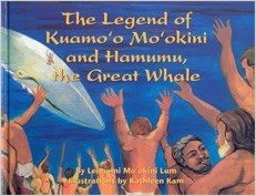 mookini legend book